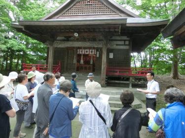 オープンカレッジみちのく散歩みち第3講~安東氏発祥の地と津軽富士見湖を訪ねて