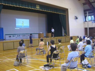 オープンカレッジ市民大学第11講~「シニアからのストレッチ&リズム体操」