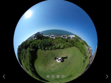 デジタルコンテンツ開発の研究チームがグランメール山海荘を訪問