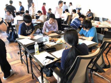 オープンデータアイデアソンにソフトウェア情報学部の1年生が参加