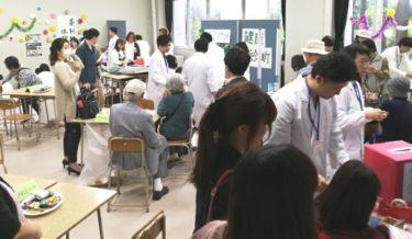 薬学フェスティバル2018(大学祭)の開催