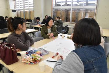 女子学生の就職について語り合いました