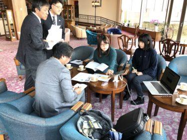 産学連携による観光コンテンツ開発の研究成果発表