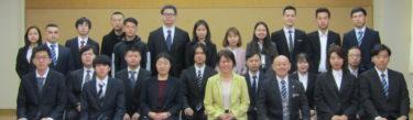 青森大学東京キャンパス 入学式