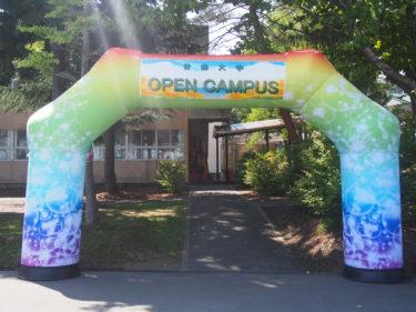 2019年 第2回オープンキャンパスが開催されました