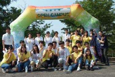 第3回オープンキャンパス2019が開催されました