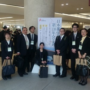 日本薬学会第138年会で学生・教員が学会発表しました