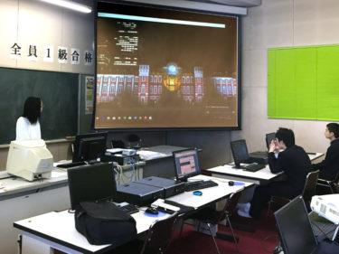 ソフトウェア情報学部の学生が青森山田高校のIT研究会のメンバーにプロジェクションマッピングの指導を行いました。