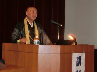 オープンカレッジ市民大学第5講~テーマは「美しく逝きたい~仏教のこころに学ぶ」