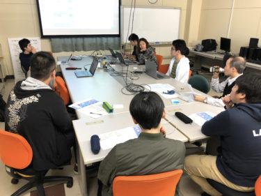 Webアプリ開発の研究プロジェクトチームが合同ミーティングを実施