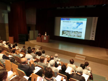 「さくらの心~日本一の桜を守り続けて」オープンカレッジ市民大学第8講