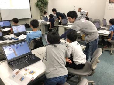 大学生と高校生が共同で実施、小学生のためのプログラミング体験教室