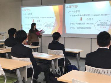 五所川原農林高校大学見学会が行われました!