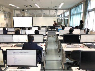 弘前実業高校で特別授業、ソフトウェア情報学部の学生が研究紹介