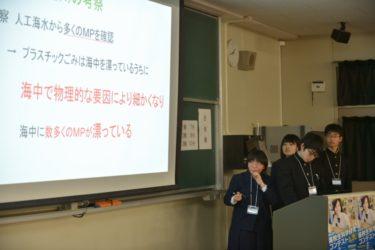 第6回高校生科学研究コンテストが開催されました