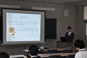卒業論文報告会を開催しました