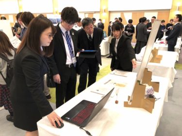 青森IT・IoTビジネスマッチング交流会に出展