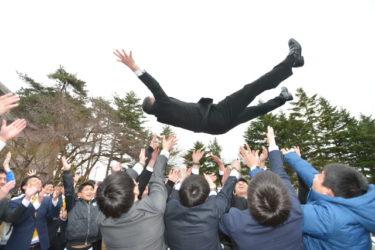 平成30年度青森大学学位記授与式(卒業式)及び卒業記念パーティーのお知らせ