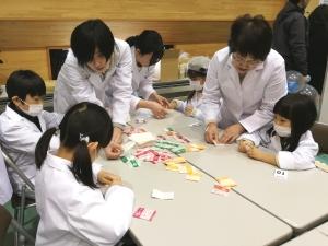 小学生職業体験事業(西部市民センター)への参加