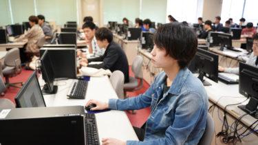 ソフトウェア情報学部│青森大学