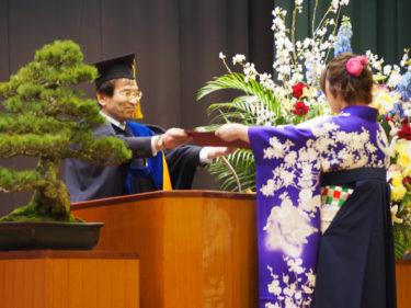 平成30年 学位授与式が執り行われました