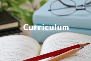 カリキュラム | 薬学部