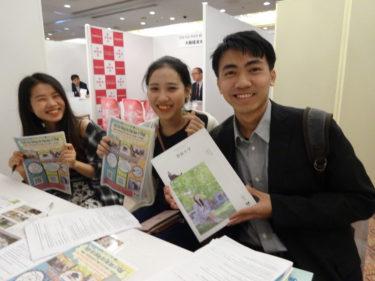 ベトナム留学生のための私立大学留学フェアに参加