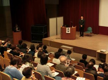 平成31年度 青森大学オープンカレッジ 市民大学「第2講」