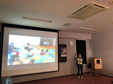 『2019年度あおりんプロジェクト』応募者プレゼンテーション実施しました!