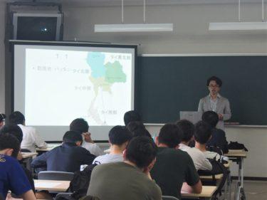 本学の卒業生である今悠恭氏による「タイにおける日本語教育事情」講演会を実施しました