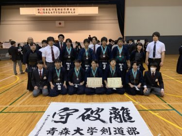 剣道部男子5年連続16回目の全国大会出場!