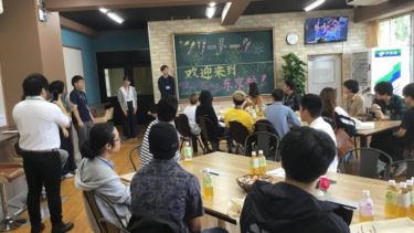 東京キャンパス オープンキャンパス2019が開催されました