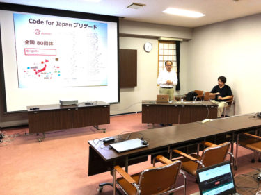 Code for Aomori主催パワーポイントテクニックセミナ開催