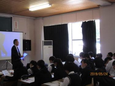 山田高校との連携授業が始まりました