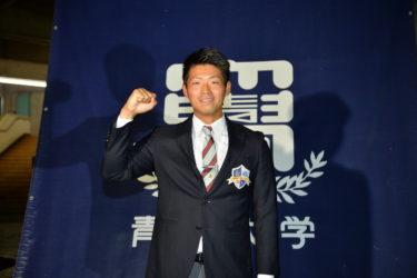 ドラフト会議で蝦名達夫選手(総合経営学部4年)が横浜DeNAベイスターズから6位指名を受けました