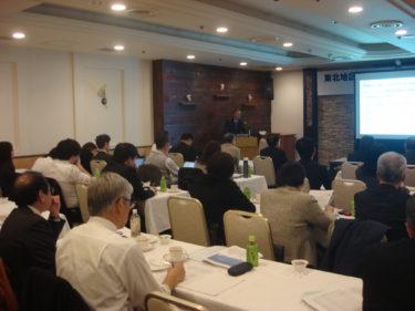 東北地区私教協秋季研究大会が青森で開催されました