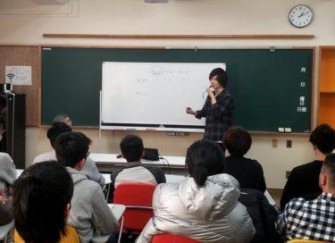 前田裕二先生の配信講義、第二回目が行われました