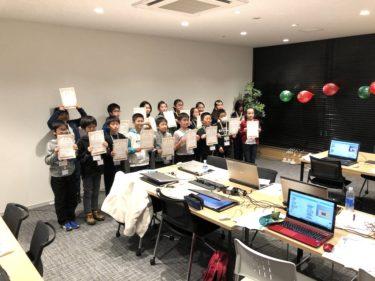 小学生プログラミング体験教室開催 〜ソフトウェア情報学部3年生が指導〜