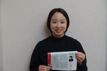 社会福祉コースの学生が青森社会福祉協議会の機関誌に登場!