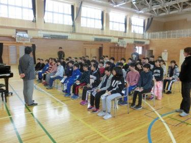 青森大学オープンカレッジ「ジュニア夢カレッジ2019」最終講 - 横内小学校 –