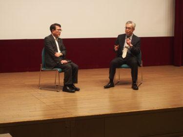 令和元年度青森大学付属総合研究所シンポジウムが開催されました