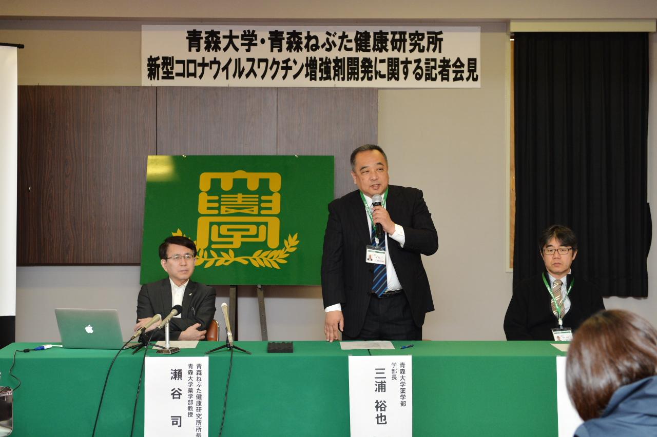 新型 コロナ ウイルス 最新 ニュース 青森 県