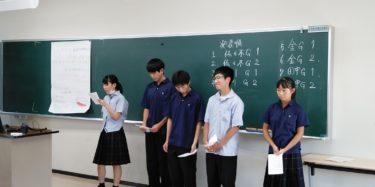 青森山田高校との2020年度連携授業が終了しました