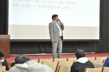 青森イノベーション塾キックオフ講演「起業の動機とプロセス」が実施されました