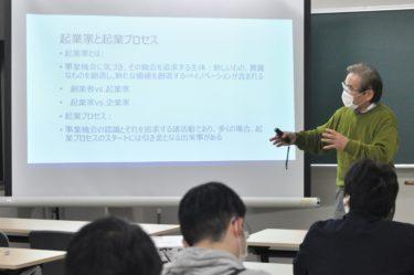 青森イノベーション塾2020 講義2「起業機会と評価」が行われました