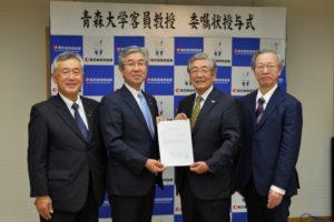 東京東信用金庫中田理事長に客員教授委嘱状を授与しました
