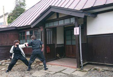 青森大学 地域貢献センター 「弘前忍者の足跡めぐり」ツアー開催