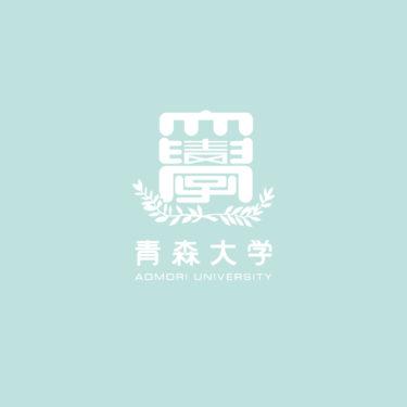 第73回全日本新体操選手権大会 結果