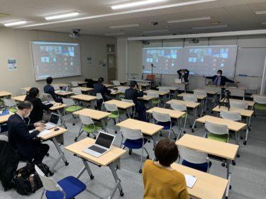 東北新幹線全線開通・新青森開業10周年 第2回オンライン・フォーラムを開催しました