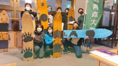 「雪板づくり&雪板体験ツアー」を開催しました